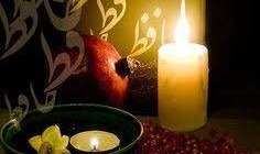 Yalda Night - Persian Music and Dance