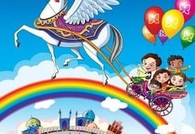 جشنواره بینالمللی فیلمهای کودکان: ۱۵ فیلم سینمایی در بخش رقابتی