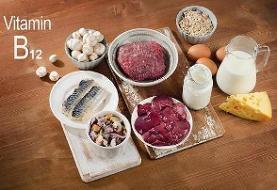 مشکلات کمبود ویتامین B۱۲ در بروز ضعف و خستگی