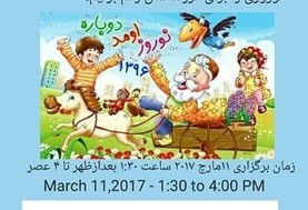 Persian Nowruz Celebration for our Children