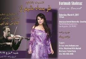 CANCELLED: Farimah Shahraz and Keyavash Nourai Live in Concert