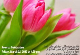 Persian New Year Party (Nowruz)