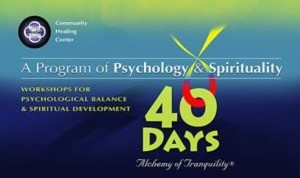 Forty Days: The Alchemy of Tranquility