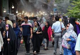نامه ۲۴ اقتصاددان کشور به رئیسجمهور: با ۱۰راهکار، بدون کمک خارجی اقتصاد ایران را نجات دهید