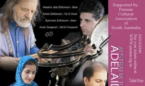 کنسرت جلال ذوالفنون در استرالیا