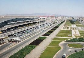 بزرگترین فرودگاه کشور به خاطر نشست زمین تعطیل میشود؟