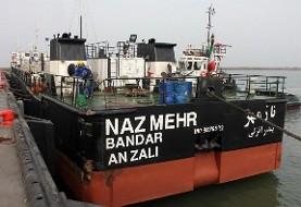 ماجرای عجیب دریای خزر! گارد ساحلی جمهوری آذربایجان ملوانان مسموم ایرانی با ماده شیمیایی را نجات داد: سه نفر از هفت خدمه جان دادند