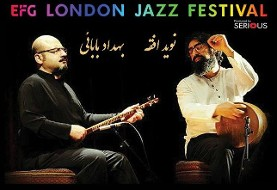 SPECIAL Promotion: The Persian DUET at London Jazz Festival, A night of mesmerizing melodies