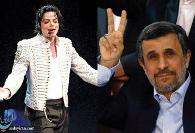 Video: Ahmadinejad Predicts Messiah in Christmas Message in Broken ...