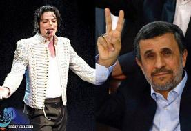 Video: Ahmadinejad Predicts Messiah in Christmas Message in Broken English