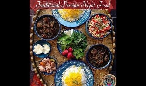 Traditional Persian Foods Night