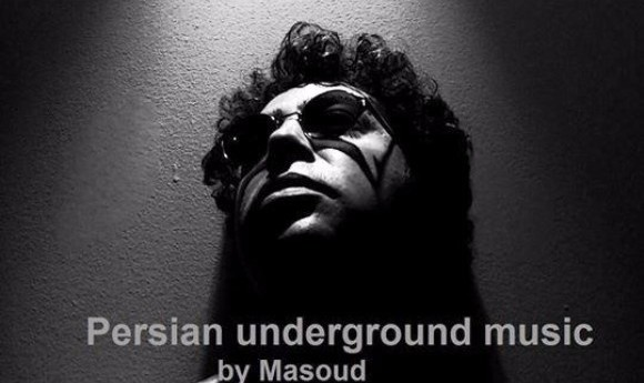 موسیقی زیر زمینی ایرانی با مسعود