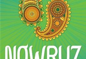 Nowruz Celebration (SOLD OUT)