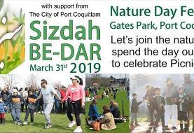 Sizdah Bedar, Persian Picnic in Nature Day