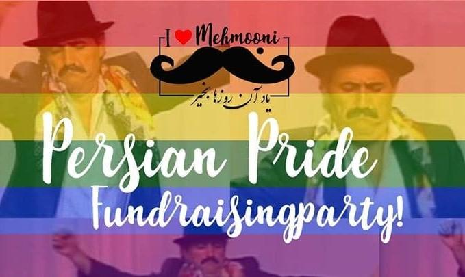 Persian Pride Fundraising Mehmooni at Mezrab!