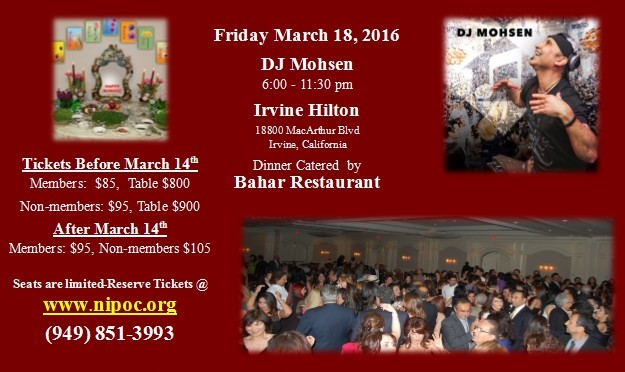 جشن نوروز در ارواین همراه دیجی محسن و شام ایرانی