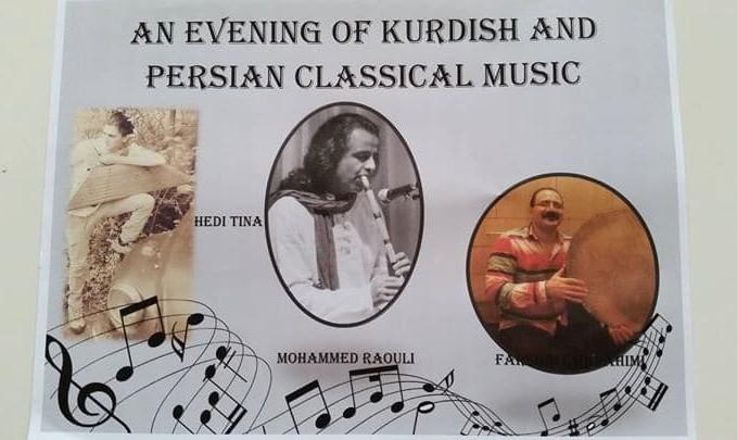 شب موسیقی ایرانی و کردی
