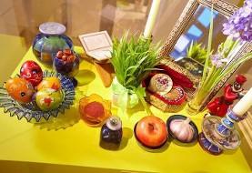 Event: Nowruz - Empfang zum persischen Neujahrsfest