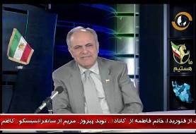 ویدئوی دختران ایرانی نیمه برهنه در اینستاگرام: انتقاد و اقرار کانال ...