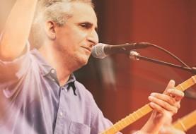 کنسرت محسن نامجو در ارواین