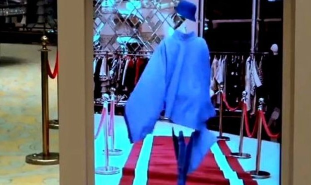 A New Use for Augmented Reality: Virtual Catwalk in Iran Removes ...