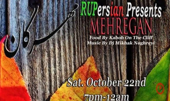 Free Mehregan Celebration 2016