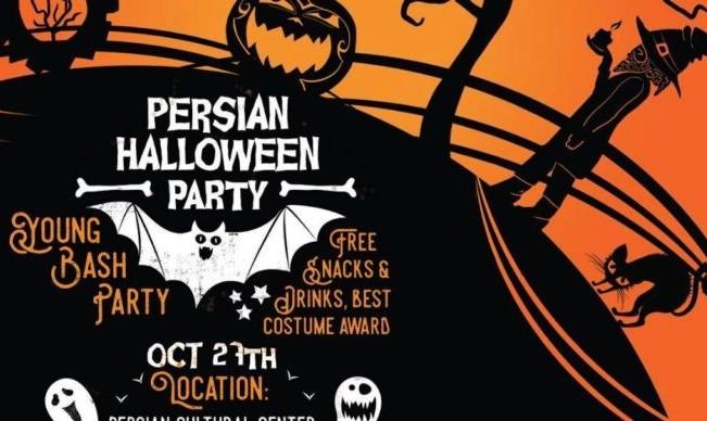 Halloween Party at Kanoon