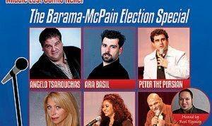 شوی کمدی گروه سلاطین طنز در رابطه با انتخابات