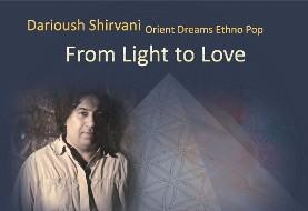 Das kulturelle Nowroozfest: Darioush Shirvani Concert with Orient Dreams