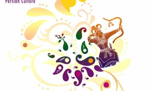 Tirgan: Persian Arts Festival in Brisbane