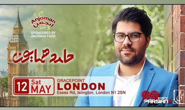 Hamed Homayoun Live in LONDON