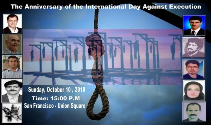 The World Day against the Death Penalty Picket Line