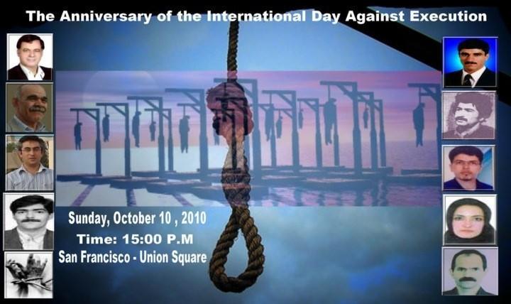 برنامه تجمع ایرانیان در روز جهانی مخالفت با مجازات اعدام