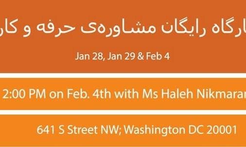 Haleh Nikmaram: Career Workshop for Persian-Speakers