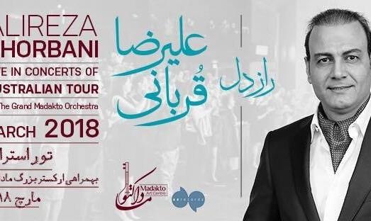 کنسرت نوروزی علیرضا قربانی در ملبورن