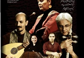 Parissa & Hamnavazan Live in Concert