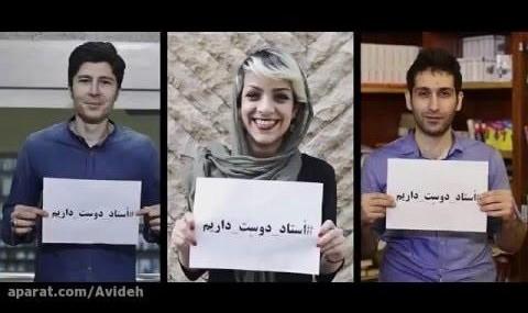 لبخوانی مرغ سحر توسط اقشار مختلف مردم ایران به یاد و برای استاد شجریان