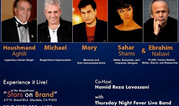 Experience it Live: Thursday Night Fever with Alireza Amirghassemi