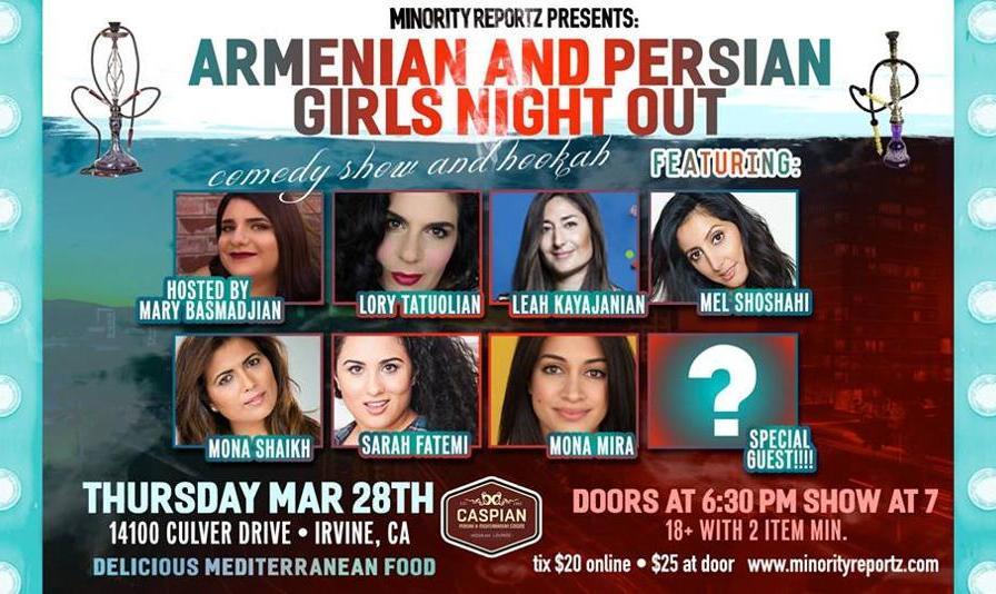شب پارتی دختران ایرانی و ارمنی