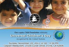 Child Foundation's Universal Children's Day Event