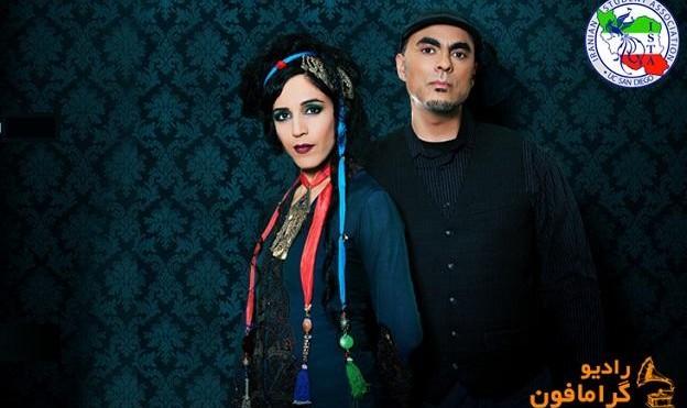 Niyaz Live in San Diego featuring Azam Ali