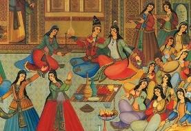 Yalda Night with Persian Classical and Folk Music
