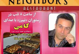 Persian Music with Kami and Full Iranian Dinner Buffet