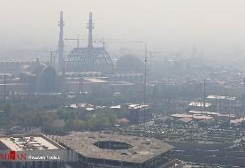 هشدار مرکز پایش آلودگی: تهرانیها آخر هفته از خانه خارج نشوید!
