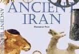 سخنرانی با موضوع مقایسه پارس قدیم و ایران مدرن