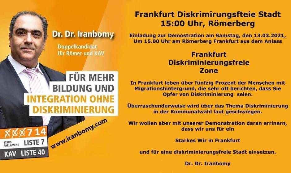 دعوت دکتر ایرانبومی به تظاهرات برای جامعه بدون تبعیضات در فرانکفورت آلمان ساعت سه بعد از ظهر جلوی پارلمان شهر فرانکفورت