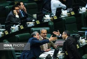 Iran's annual budget proposal published