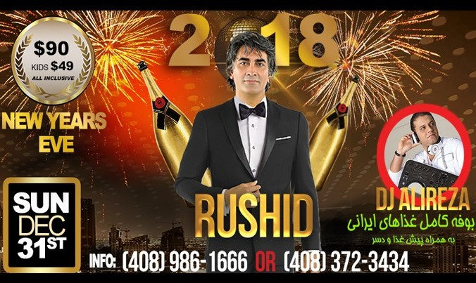 New Year's Eve Gala with Rushid, DJ Alireza, Full Persian Buffet