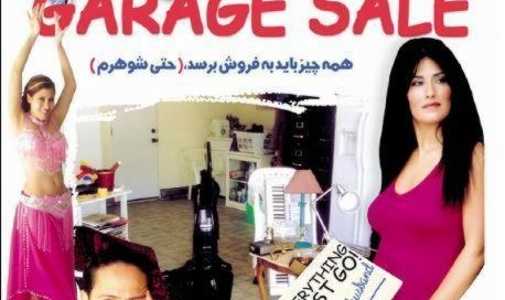 Garage Sale: Comedy Musical Play
