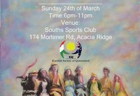 Kurdish and Iranian Newroz ۲۰۱۹